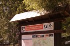 Installed board in NP Durmitor